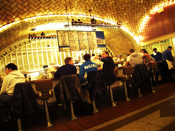 Grand-central-oyster-bar