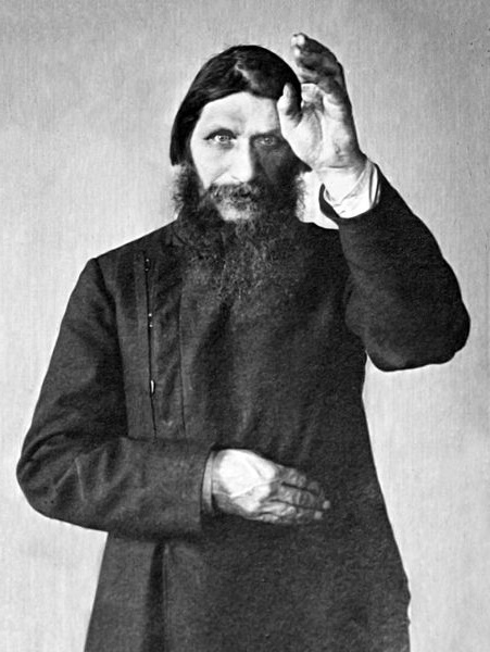 Grigori_Rasputin